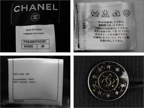 シャネル [ CHANEL ] P45(13年) リボン フレアー ワンピース