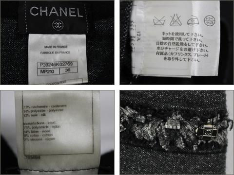 シャネル [ CHANEL ] P39 カシミヤ混 ニットワンピース グレー