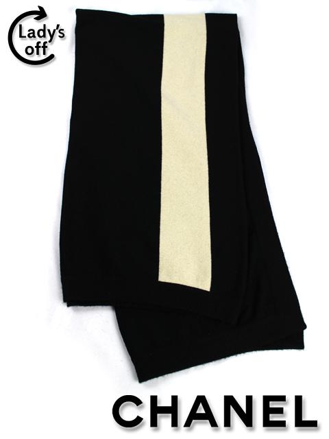 シャネル [ CHANEL ] カシミヤ 大判 ストール マフラー ショール ブランケット 132×158cm 黒 白 バイカラー ブラック ホワイト