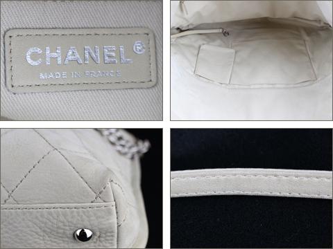 シャネル [CHANEL] 2012 キルティング チェーン ショルダーバッグ オフホワイト マトラッセ トートバッグ 白×シルバー金具