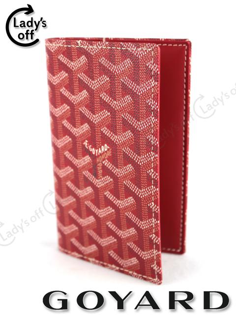 ゴヤール [ GOYARD ] パスポートケース トラベルケース カバー レッド 赤 トワルゴヤール
