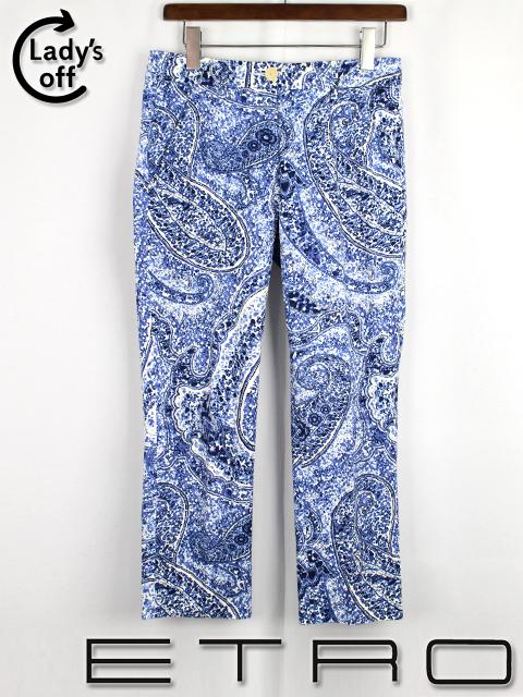 エトロ [ ETRO ] ペイズリー柄 カプリパンツ ブルー SIZE[38] レディース ボトムス 婦人用 クロップドパンツ サブリナパンツ