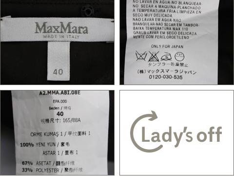 マックスマーラ [ MaxMara ] ラインストーン ビジュー ワンピース ブラウン SIZE[40] レディース 女性用 婦人用