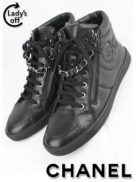 シャネル [ CHANEL ] 15K ココマーク チェーン レザー ハイカット スニーカー SIZE[37] ブラック 黒 レディース シューズ 靴