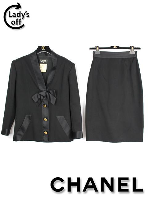 シャネル [ CHANEL ] ヴィンテージ リボン コイン スーツ ブラック 黒 SIZE[38] レディース ジャケット スカート