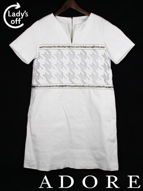 アドーア [ ADORE ] 格子柄 装飾 ビーズ ワンピース ホワイト 白 SIZE[38]
