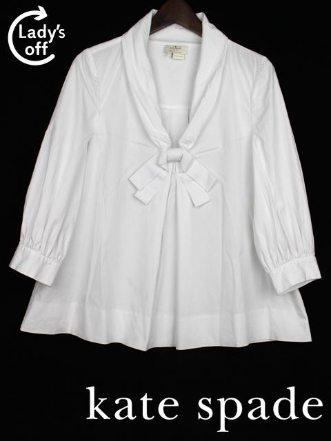 ケイトスペード [ katespade ] リボン シャツ ブラウス ホワイト 白 SIZE[XS] レディース トップス プルオーバー