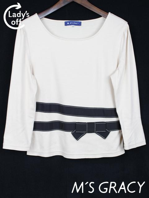 エムズグレイシー [ M'S GRACY ] リボン カットソー ベージュ×黒 長袖 SIZE[38] レディース トップス Tシャツ
