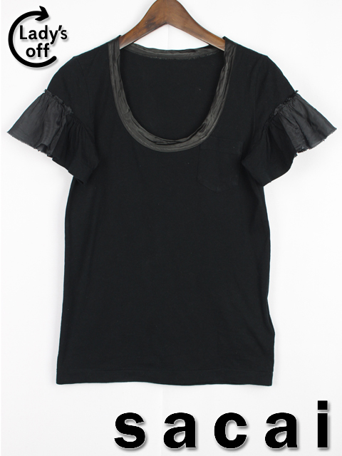サカイ [ sacai luck ] 17ss フリル カットソー ブラック 黒 SIZE[1] レディース トップス ティーシャツ Tシャツ
