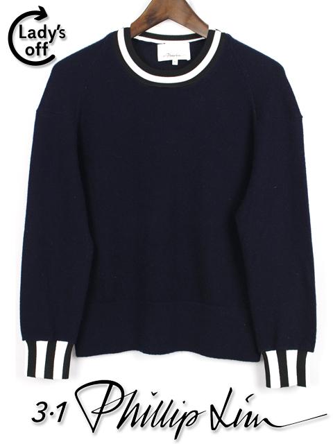 3.1 フィリップリム [ 3.1 Phillip Lim ] カシミヤ ニット セーター ネイビー 紺色 長袖 SIZE[XS] レディース トップス