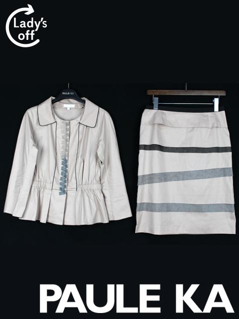 ポールカ [ PAULE KA ] サマー セットアップ スーツ ベージュ系 SIZE[36] ブラウス ジャケット スカート