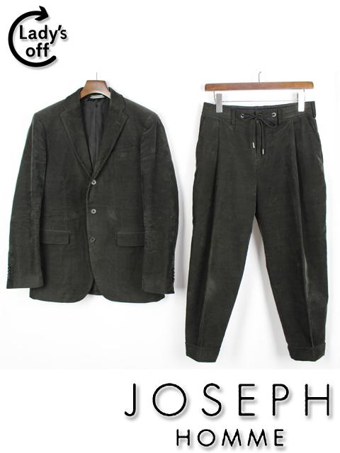 ジョセフ オム [ JOSEPH HOMME ] コーデュロイ カジュアル セットアップ スーツ SIZE[44] メンズ ジャケット テーパードパンツ