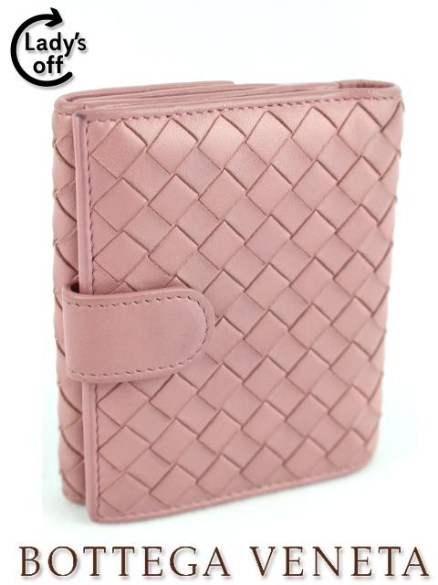 ボッテガヴェネタ [Bottega Veneta] イントレチャート 二つ折り財布 パープル系 レディース 女性用 婦人用 イントレ