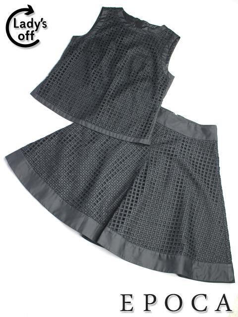 エポカ [ EPOCA ] メッシュ プルオーバー カットソー スカート 黒 セットアップ ワンピース