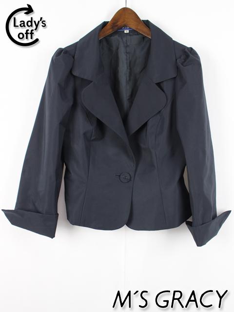 エムズグレイシー [ MS GRACY ] ストレッチ ナイロン ジャケット ネイビー 紺色 SIZE[40] レディース トップス アウター