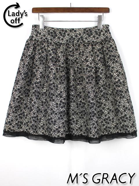エムズグレイシー [ MS GRACY ] ツイード フレアー スカート ブラック 黒 SIZE[40] レディース  ボトムス