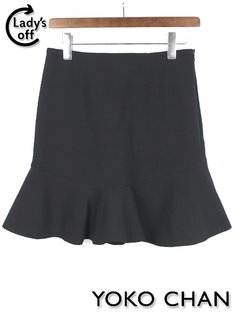 ヨーコチャン [ YOKO CHAN ] 17SS ラッフル スカート ブラック 黒 SIZE[36] レディース ボトムス フリルスカート フレアースカート