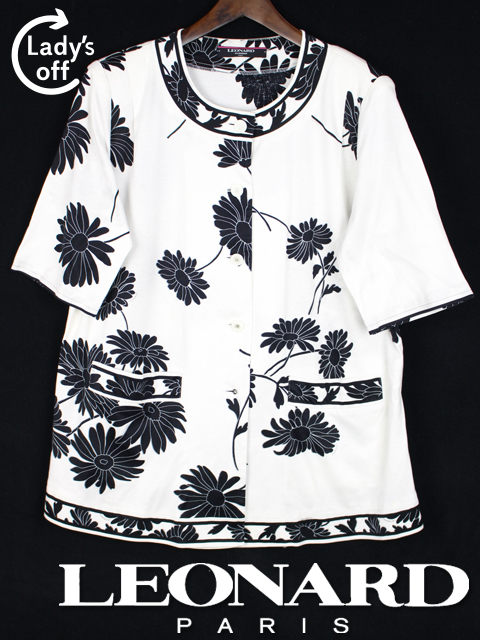 レオナール [ LEONARD ] ロングカーディガン 白 黒 レディース トップス 柄物
