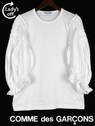 コムデギャルソン [ COMME des GARCONS ] ボリュームスリーブ カットソー ホワイト 白 SIZE[L] レディース トップス Tシャツ