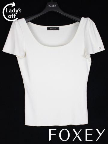 フォクシー [ FOXEY ] ロゴプレート ニット カットソー 白 半袖SIZE[38] レディース トップス ホワイト