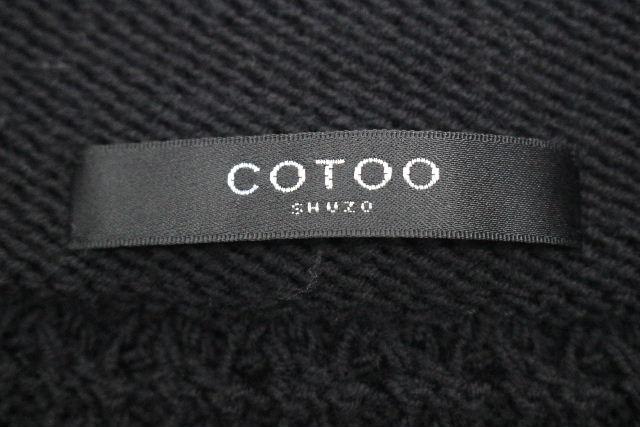コトゥー [ COTOO ] ファー ニット ジャケット ブラック 黒 SIZE[38] レディース トップス カーディガン カーデ