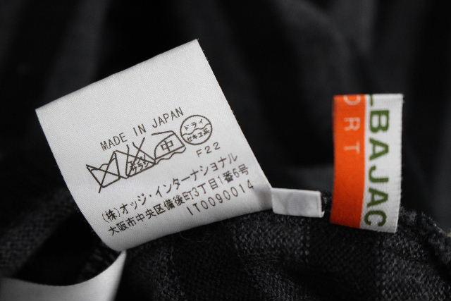 カステルバジャック [ CASTELBAJAC ] スター×ボーダー ニット ワンピース 黒グレー SIZE[40] レディース ワンピ バジャック