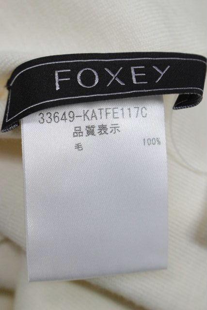 フォクシー [ FOXEY ] ノースリーブ ハイネック ニット セーター 白 長袖 SIZE[40] レディース トップス ノースリ カットソー