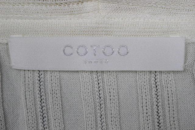コトゥー [ COTOO ] フリル ジャケット カーディガン ホワイト 白 長袖 SIZE[38] レディース トップス アウター