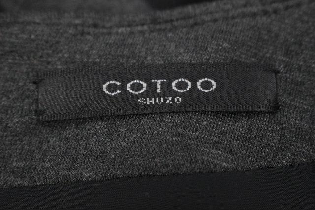 コトゥー [ COTOO ] フレアー ワンピース グレー SIZE[38] レディース ワンピ