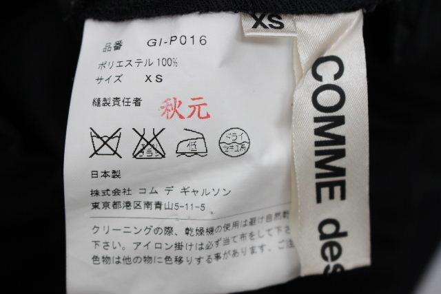 コムデギャルソン [ GARCONS ] カボチャパンツ ブラック 黒 SIZE[XS] レディース ボトムス キュロットパンツ ショートパンツ