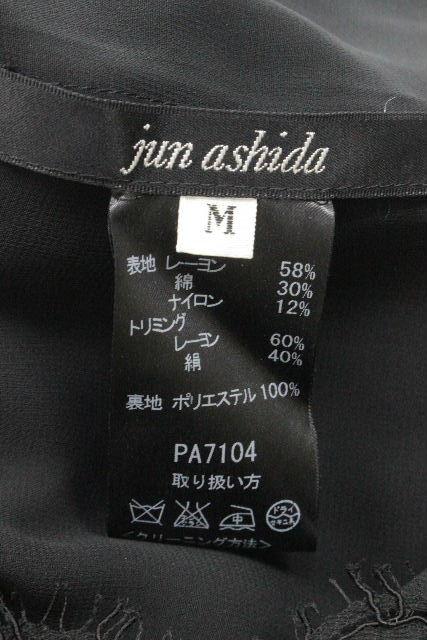 ジュンアシダ [ junashida ] レース プルオーバー ブラウス ブラック 黒 SIZE[M] レディース トップス カットソー
