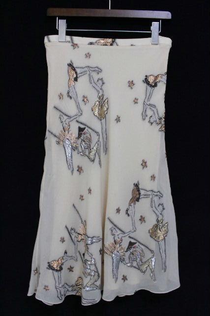 エルメス [ HERMES ] シルク ラメ フレアースカート オフホワイト SIZE[38] レディース ボトムス スカート