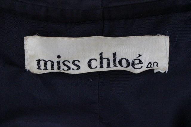 ミスクロエ [ miss Chloe ] フード フレアー ダッフルコート ブラック 黒 レディース クロエ アウター