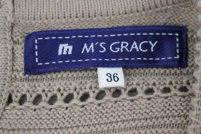 エムズグレイシー [ MS GRACY ] ニット フレアーワンピース ベージュ SIZE[36] レディース ワンピース ワンピ