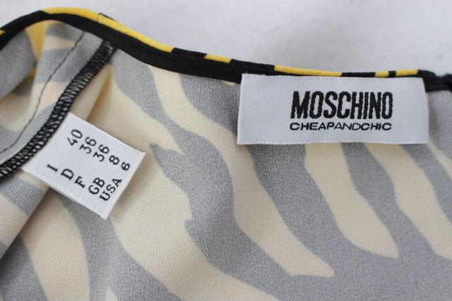 モスキーノ [ MOSCHINO ] トラ プリント プルオーバー カットソー ブラック 黒 半袖 レディース トップス ニット アニマル ブラウス