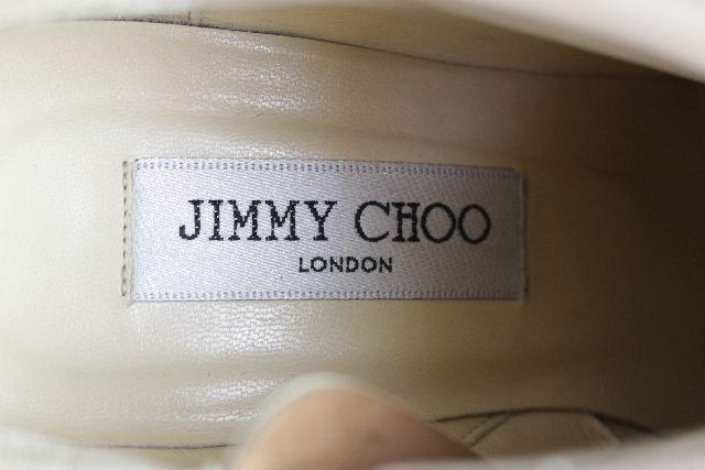 ジミーチュウ [ JIMMYCHOO ] レザー ブーティ ベージュ SIZE[36] レディース ショートブーツ パンプス ブーティー