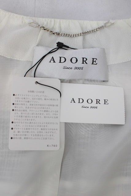 アドーア [ ADORE ] ボーダー ジャケット SIZE[38] レディース トップス アウター