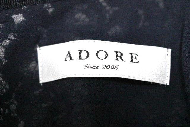 アドーア [ ADORE ] レース セットアップ ブラック 黒 SIZE[38] レディース トップス ブラウス プルオーバー スカート