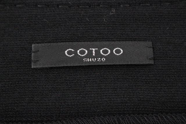 コトゥー [ COTOO ] フリル ニットワンピース ブラック 黒 SIZE[38] レディース フレアーワンピース