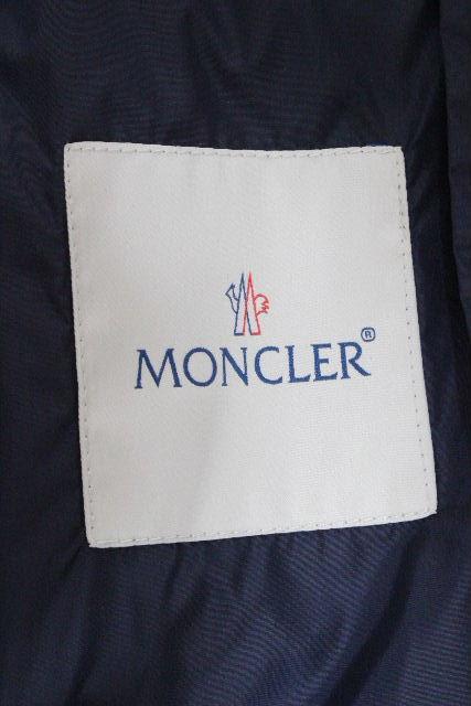 モンクレール [ MONCLER ] トリコロール ナイロン ブルゾン パーカー ネイビー SIZE[1] メンズ アウター ブルゾン ジャンバー ジャンパー