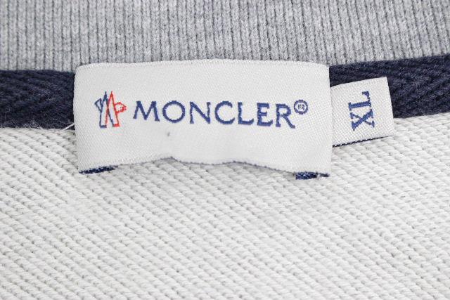 モンクレール[ MONCLER ] トリコロール セットアップ ジャージ グレー SIZE[XL] メンズ トレーナー スエットパンツ