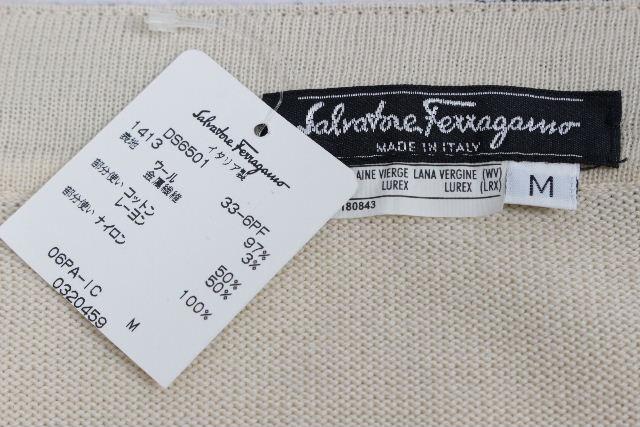フェラガモ[Ferragamo] バイカラー レース ニット スカート ベージュ SIZE[M] レディース ボトムス フレアースカート