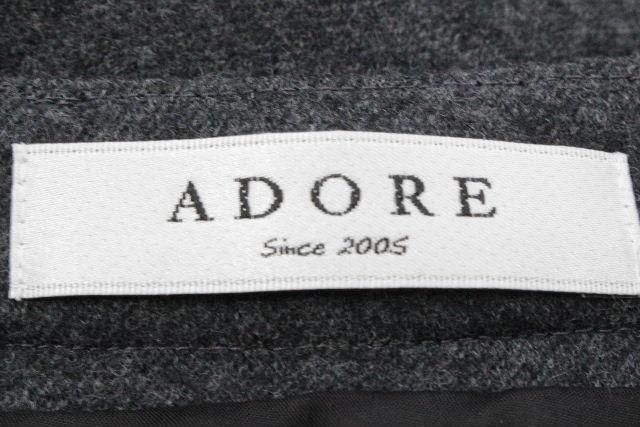 アドーア [ ADORE ] ボーダー セットアップ グレー SIZE[38 36] レディース プルオーバー ロングスカート ワンピース