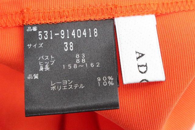 アドーア [ ADORE ] ワンピース オレンジ SIZE[38] レディース ワンピ ★定価39000円★