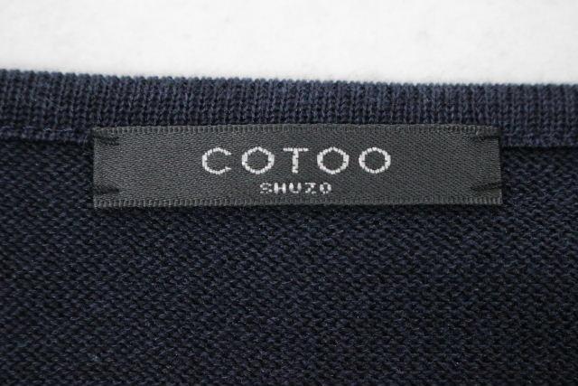 コトゥー [ COTOO ] レース ボーダー コサージュ ボレロ ネイビー 紺色 SIZE[38] レディース トップス カーディガン ジャケット