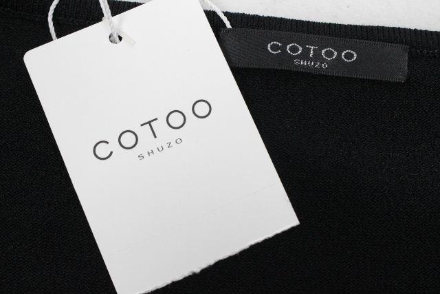 コトゥー [ COTOO ] スパンコール ニット カットソー ブラック 黒 半袖 SIZE[38] レディース トップス ニットソー