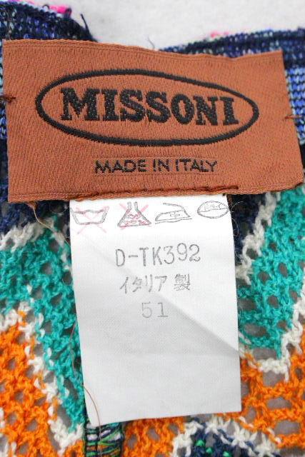 ミッソーニ [ MISSONI ] ジグザグ ニット パンツ SIZE[M相当(目安)] レディース ミッソニー ボトムス
