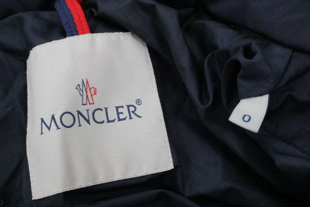 モンクレール [ MONCLER ] フレアー ダウンコート LAMMETTE フラメッテ SIZE[0] レディース アウター ダウンジャケット ネイビー 紺色
