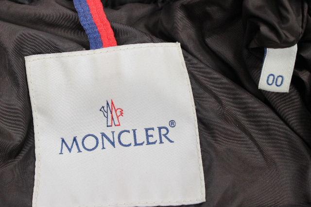 モンクレール [ MONCLER ] フレアー ダウンコート FLAMMETTE フラメッテ SIZE[00] レディース ダウンジャケット ブラウン アウター 茶色
