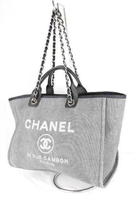 シャネル [ CHANEL ] ドーヴィルGM 2WAYトートバッグ ブラック 黒系 レディース メンズ デニム チェーンショルダー バッグ